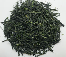 Gyokuro Goko Japanese Tea