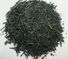 Organic Saemidori Sencha Japanese Tea