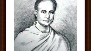 প্রবন্ধ - দ্বিশতবর্ষের আলোয় বিদ্যাসাগর