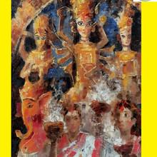 নীড়বাসনা ষষ্ঠ বর্ষ - শারদ সংখ্যা, আশ্বিন ১৪২৮