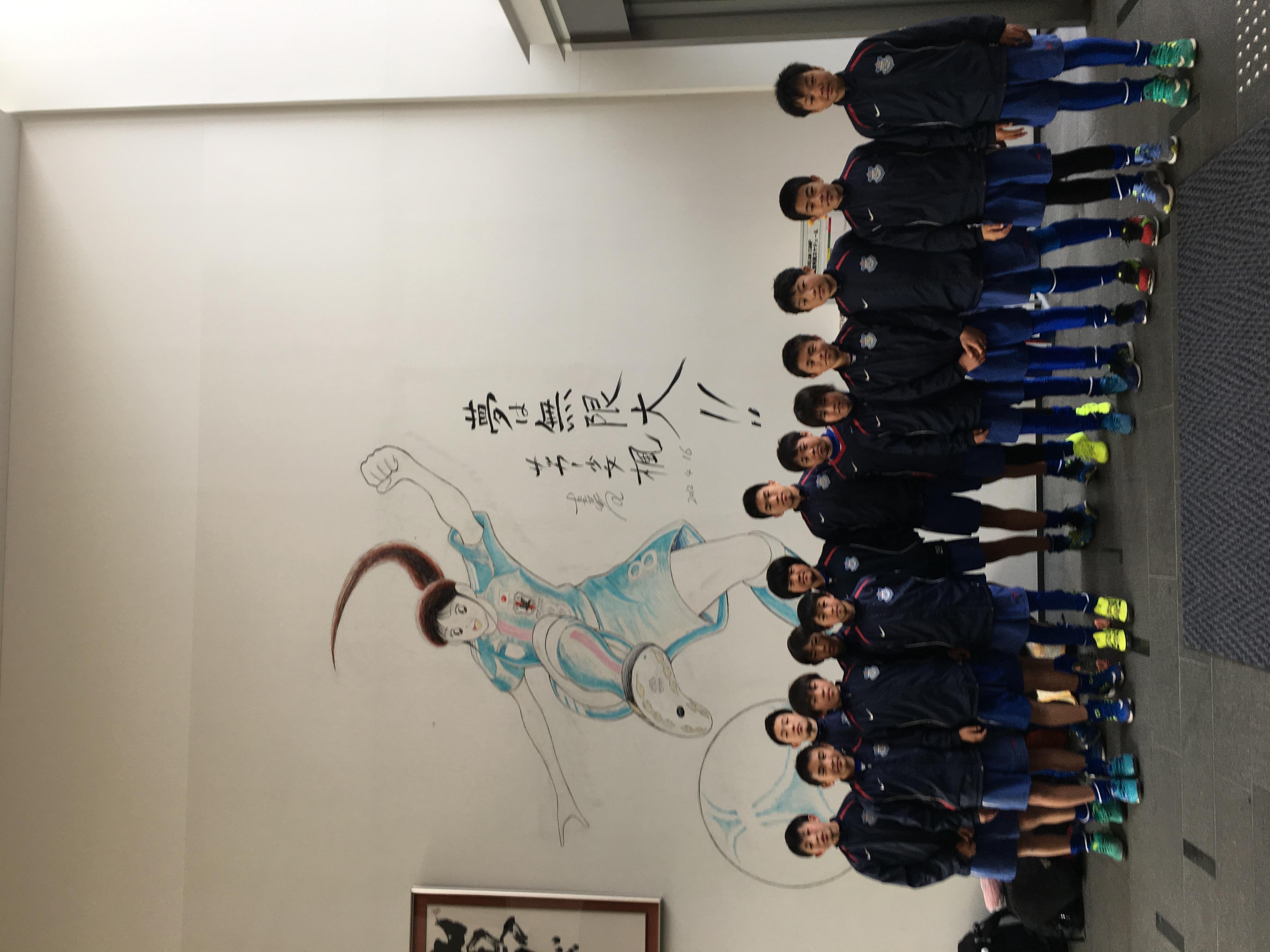2017年1月大阪遠征2