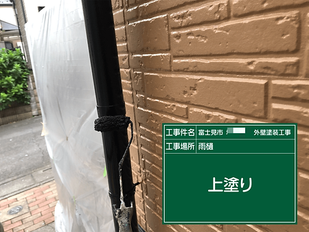 picture-tmp20190924-141130-dist.png