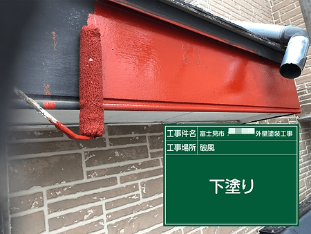 picture-tmp20190913-104008-dist.png