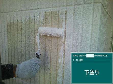 外壁下塗り.jpg