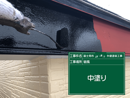 picture-tmp20190922-154119-dist.png