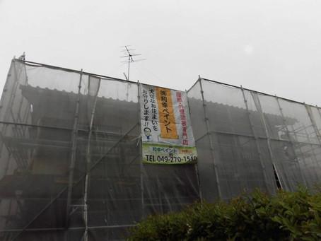 鴻巣市N様邸 外壁塗装工事が始まりました。