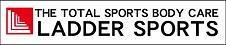 ラダースポーツロゴ.png
