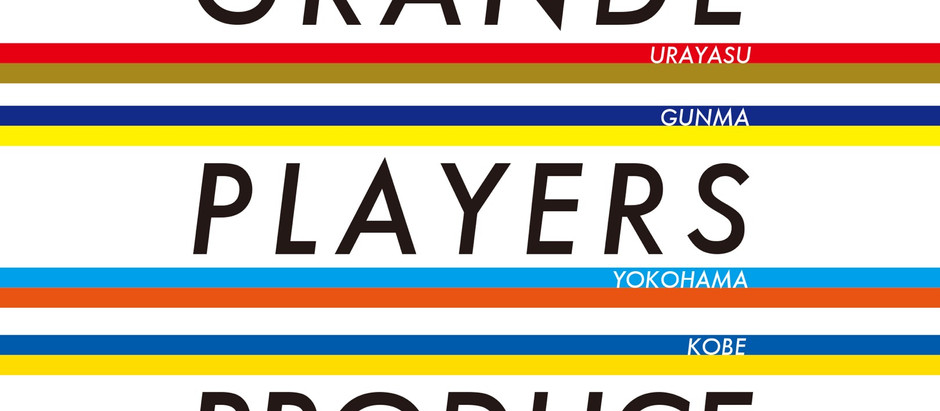 GRANDE Players Produce T-Shirts Vol.2