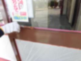 CIMG5420.jpg