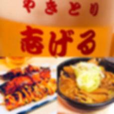 f025やきとり志げる浦和店.JPG