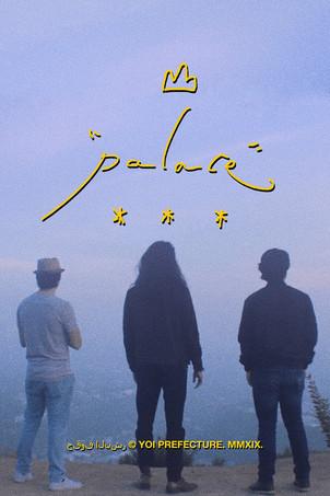 Palace Poster.jpg