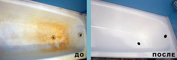 Реставрация ванны наливным акилом