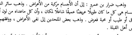 Об авторстве Абу Ханифы