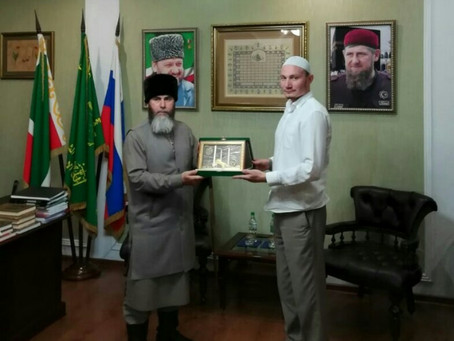 Встреча с муфтием Чечни