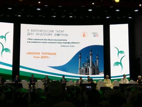 Имамы Минской Соборной мечети участвовали в Х конгрессе татар