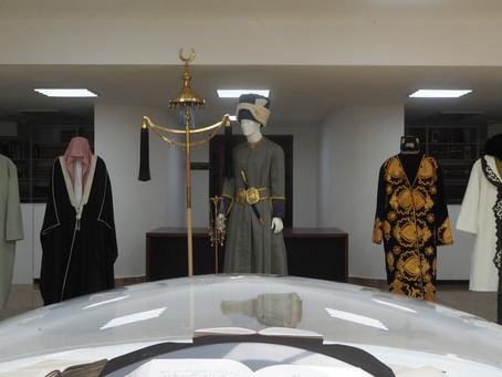 Музей Ислама на Беларуси
