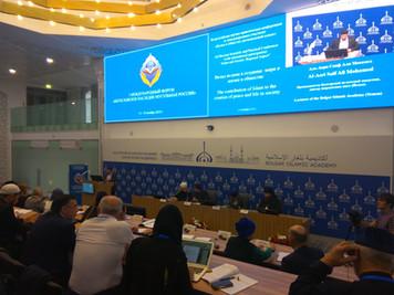 Актуальные доклады второго дня конференции в Болгарской исламской академии