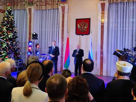 Делегация МРО в РБ посетила мероприятия 20 летия Союзного государства