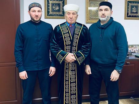 Встреча муфтия МРО в РБ