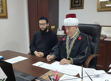 Сотрудничество МРО в РБ с ЦДУМ