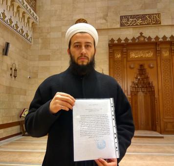 Имам Минской мечети получил иджазу на трактат по исламскому вероучению