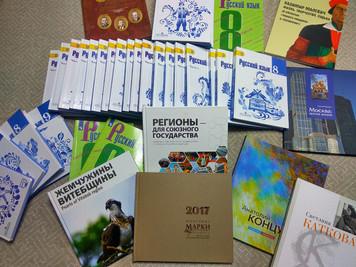 Новые книги в библиотеке Минской мечети