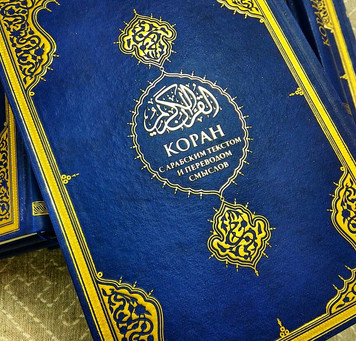 Раздача Коранов в Минской мечети