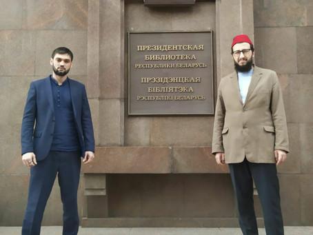 Открытие выставки культуры Ислама в Президентской библиотеке Республики Беларусь