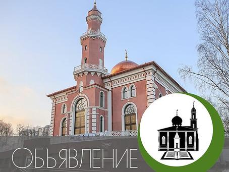 Молодежный форум мусульман Беларуси!