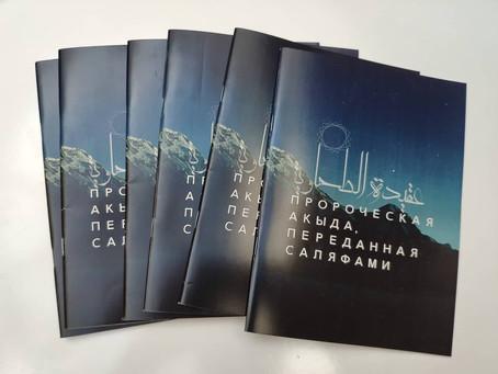 Новое издание книги по богословию