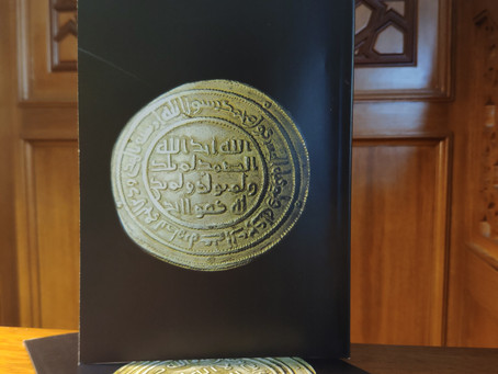 МРО в РБ издало новую книгу по вероучению