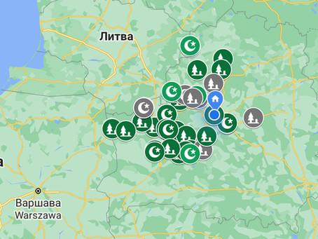 Мусульманская интерактивная карта Беларуси