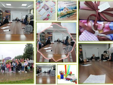 Собрание женской организации МРО в РБ