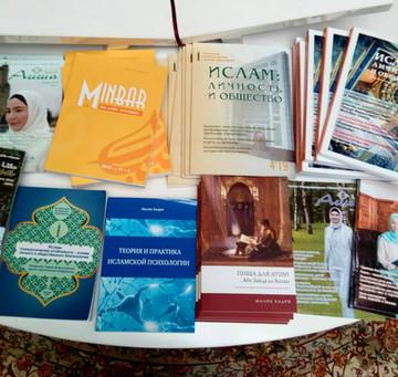 Пополнение фонда библиотеки Минской Соборной мечети