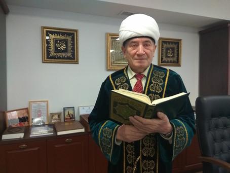 Обращение муфтия относительно последних событий в Республике Беларусь