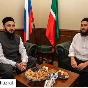 Встреча с муфтием Татарстана