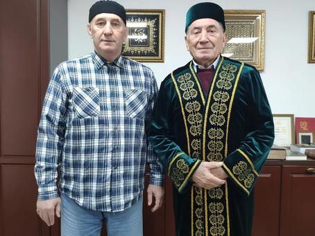 Поздравление муфтия