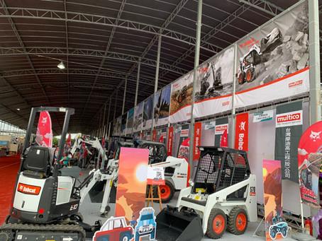 桃園第15 屆2020台灣國際農業機械暨資材展