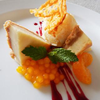 Cheesecake_de_Guanábana_con_Coulis_de_Fr