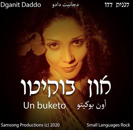 Dganit Daddo - Un Buketo