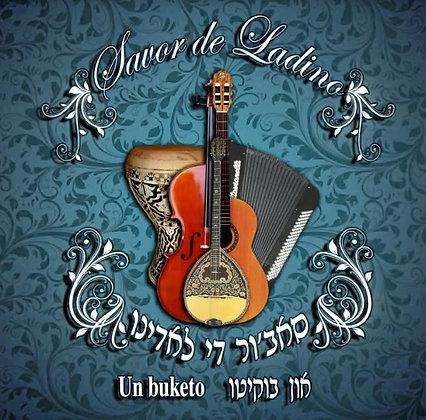 CD: Yair Sapir's Savor de Ladino - Un Buketo
