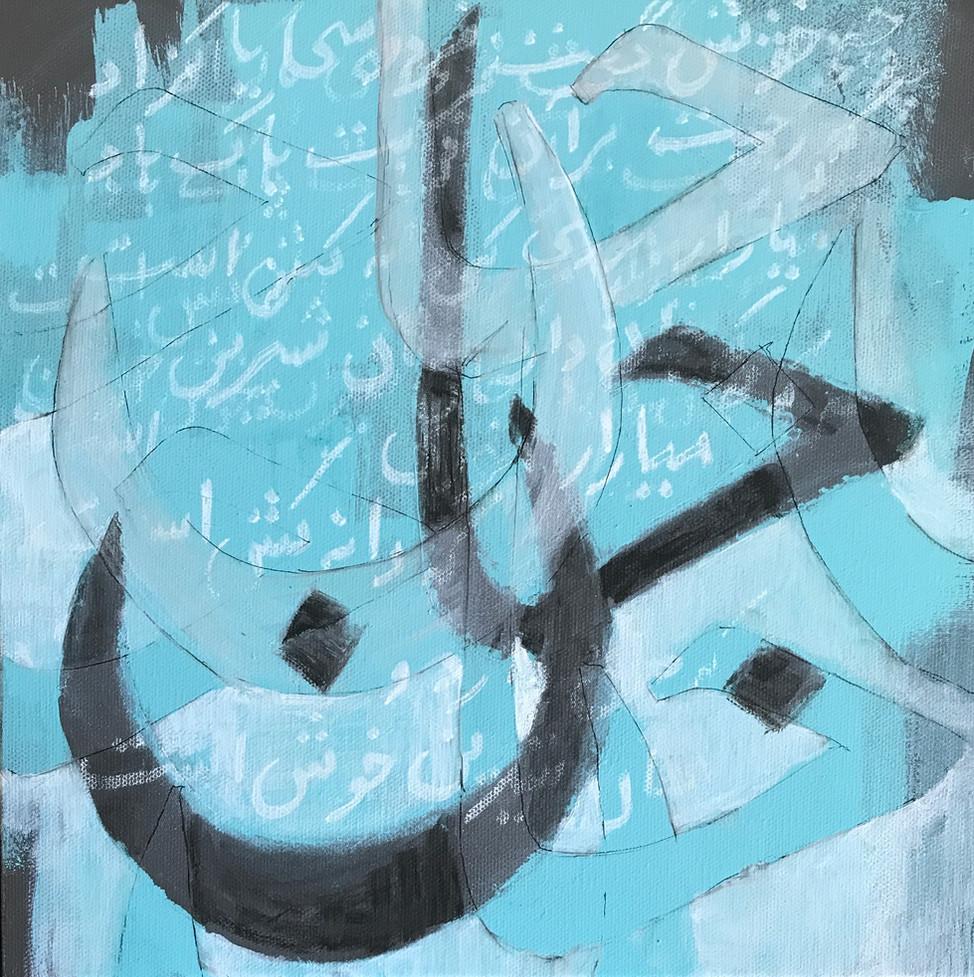 Jan (Life in Farsi)