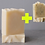 Thumbnail: PACKAGE - SHAMPOO + NETTLE SOAP