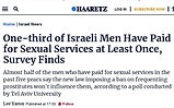 Haaretz%252520July%2525202020-page-001_e