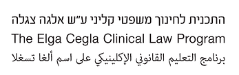 logoclinic.png