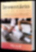 Ebook: Guia completo do Inventário