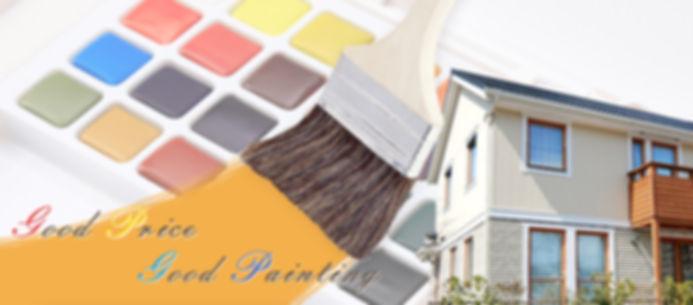 平塚市,塗装,外壁
