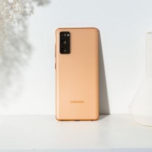 Samsung Galaxy S20 FE tanıtıldı!