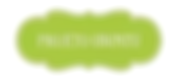 projeto-ubuntu-logo-sustex.png