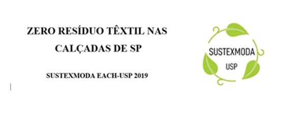 Logo_resíduo_zero.png